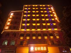 Shenzhen Xi Yue Hotel Longgang Longcheng Square Branch, Shenzhen