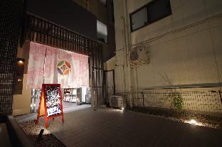 櫻花橡樹旅館 image