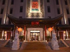 Beijing Guantongjianhui Hotel B, Beijing