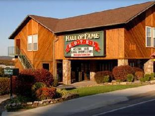 Hall of Fame Motel PayPal Hotel Branson (MO)