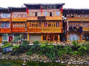 Zhaoxing Linshuige Yododo Inn