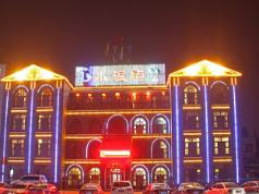 Changzhi Xiao Lang Yu Hotel, Changzhi