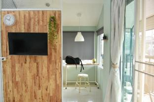 The Leaf Service Apartment - Chiang Mai