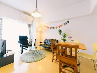 Modern bright family cozy apt Hakata D4