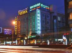 GreenTree Inn Shanghai Wujiaochang Business Hotel, Shanghai