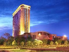 Sheraton Zhoushan Hotel, Zhoushan