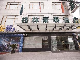 格林豪泰上海市闵行区虹桥机场沪青平公路贝壳酒店