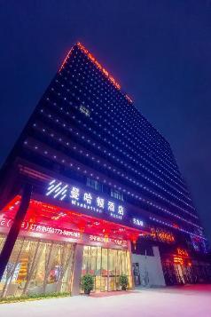 Guilin Manhatton Hotel Tianjie , Guilin