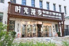 Nostalgia Hotel Zhangjiakou Branch, Zhangjiakou