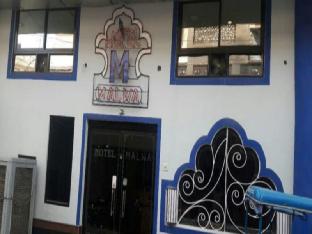 Malwa Hotel Аджмер