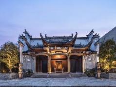 AHN LUH Zhu Jia Jiao, Shanghai