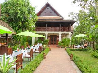 Luang Prabang Residence (The Boutique Villa)