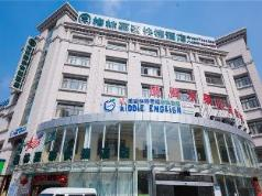 GreenTree Inn Shanghai Kangqiao Zhoupu Xiuyan Road Metro Station Kangshen Road Express Hotel, Shanghai