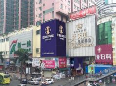 Shenzhen Zuo Chuang Star Wars Hotel, Shenzhen