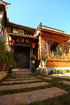 Ancient City Tianya Club Inn , Lijiang