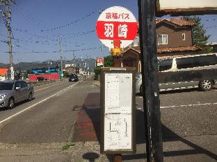 Hotel cooju Fukui image