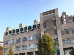 GreenTree Inn YangZhou West Hub Bus Station Express Hotel  , Yangzhou