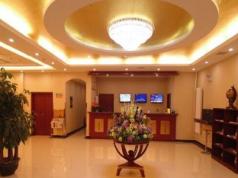 GreenTree Inn LangFang WenAn ZuoGeZhuang Government HuangDaoKou Express Hotel , Langfang