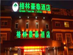GreenTree Inn Huaian Gaogou Town First Street Shell Hotel , Huai'an