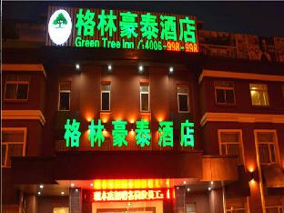 GreenTree Inn Huaian Gaogou Town First Street Shell Hotel