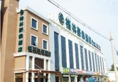 GreenTree Inn LangFang GuangYang District High-speed Railway Station Business Hotel, Langfang