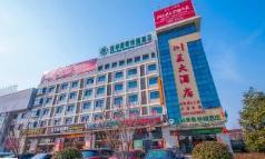 GreenTree Inn Yancheng Dongtai Railway Station Beihai East Road Express Hotel, Yancheng
