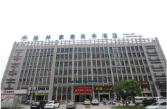 GreenTree Inn HeFei YaoHai Industrial District DangTu (N) Road Business Hotel, Hefei