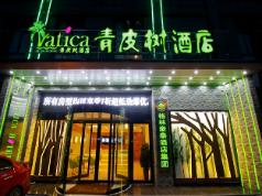 Vatica XuZhou XinYi Railway Station Square Hotel, Xuzhou
