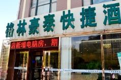 GreenTree Inn Langfang Guangyang District Guangyang Road City Government Express Hotel, Langfang