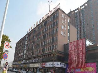 GreenTree Alliance ChuZhou QuanJiao JiangHai New City Plaza Hotel