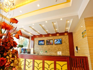 GreenTree Inn Wuhu Fangte North Changjiang Road Business Hotel