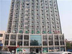 GreenTree Inn Weifang Shouguang Bohai Road Cangsheng Park Business Hotel, Weifang