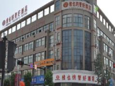 Vienna Hotel Hangzhou Middle Yi Peng Branch, Hangzhou