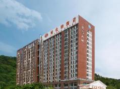 Vienna Hotel Shenzhen Shiyan Tongfuyu Branch, Shenzhen