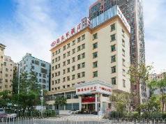 Vienna Hotel Shenzhen Bantian Vanke Zone 5, Shenzhen
