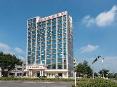 Vienna Hotel Shenzhen Gongming Nanhuan Road, Shenzhen