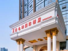 Vienna International Hotel Chengdu Century City Convention and Exhibition Center Branch, Chengdu