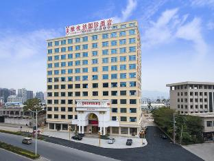 Vienna International Hotel Jieyang International Commodity City