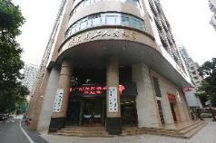 Guangzhou Seaman's Club, Guangzhou