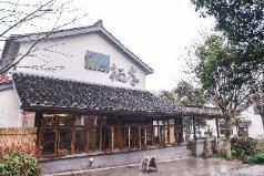 HABITAT SHORT, Hangzhou