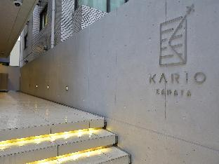 Kario Kamata