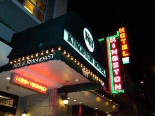 /ms-my/the-kingston-hotel-bed-and-breakfast/hotel/vancouver-bc-ca.html?asq=jGXBHFvRg5Z51Emf%2fbXG4w%3d%3d