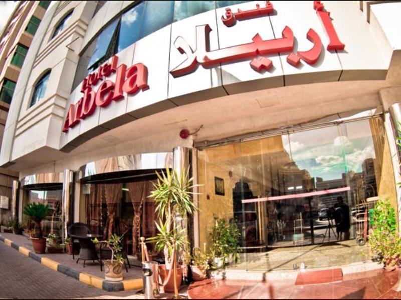 Arbella Boutique Hotel – Sharjah 3