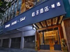 Orange Hotel Select Guangzhou Tianhe Gangding, Guangzhou