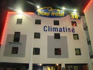 P'tit Dej-Hôtel - Clermont Ferrand Sud