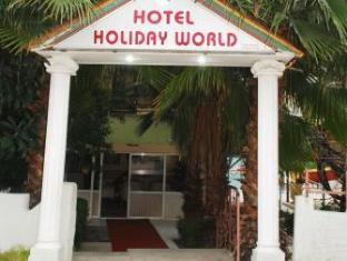 Holiday World Hotel Alanya - Entree
