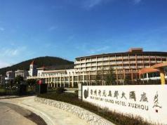 New Century Xuzhou Grand Hotel, Xuzhou