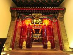 Beijing Traditional View Hotel, Beijing