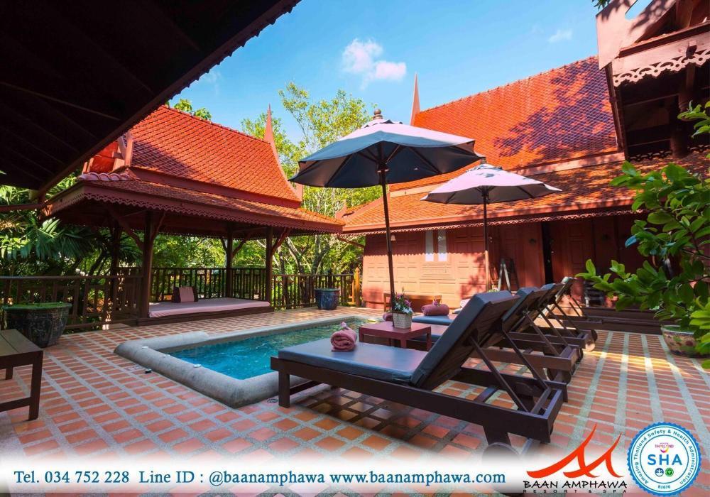 Baan Amphawa Resort and Spa (SHA Certified)