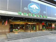 GreenTree Inn Beijing Tiantan South Gate, Beijing